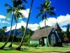 Waioli Huiia Church Hawaii wallpaper